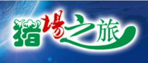 """""""猪场之旅""""2020行:生猪产能恢复关键年巡回报告会(华东、华中地区)"""